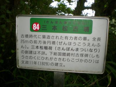 Dscn8166