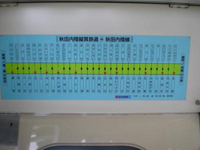 Dscn8862