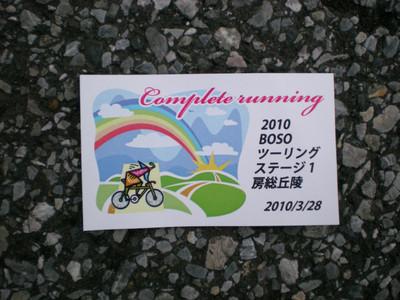 Edscn0026