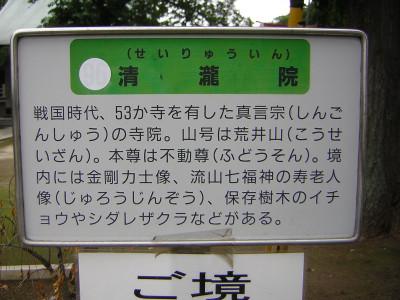 Dscn3480_1