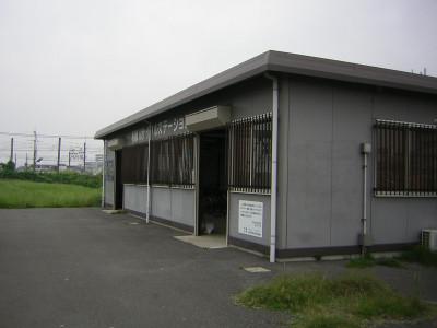 Dscn3556